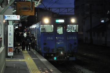 近場旅行(5)