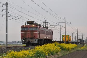 三井化学専用鉄道(11)