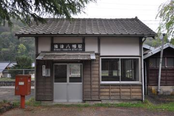 備後八幡駅(3)