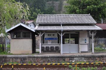 備後八幡駅(7)