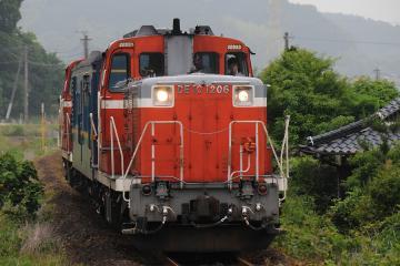 マヤ検201205(7)