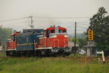 マヤ検201205(8)