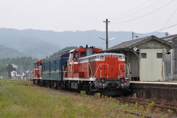 マヤ検201205(10)