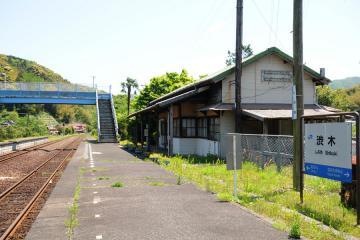 渋木駅(5)