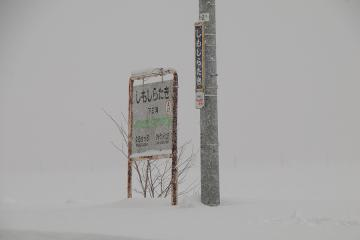 北海道201202(29)