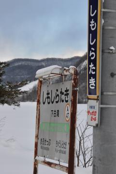 北海道201202(35)