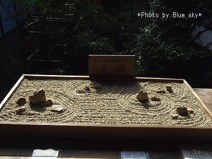 龍安寺ミニ石庭