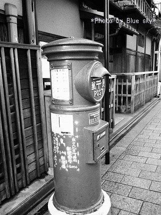 祇園-ポスト