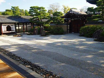 建仁寺-庭1
