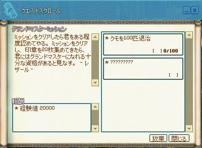 mabinogi_2013_12_17_019.jpg