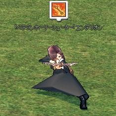 mabinogi_2013_12_21_004.jpg