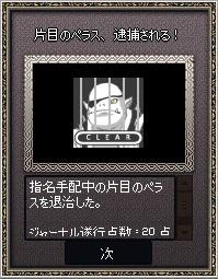 mabinogi_2013_12_24_017.jpg