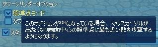 mabinogi_2014_01_08_001.jpg