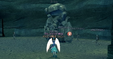 mabinogi_2014_01_14_004.jpg
