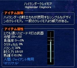 mabinogi_2014_01_15_011.jpg