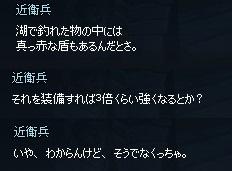 mabinogi_2014_01_17_005.jpg