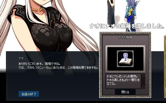 mabinogi_2014_01_18_002.jpg