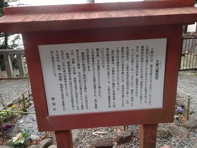 2014-01-04_11-40-03.jpg
