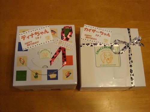 01 キアッケレのケーキ 1