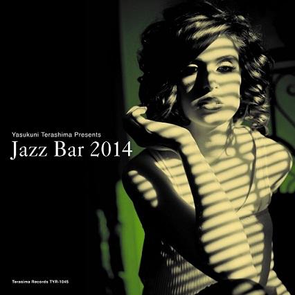 jazzbar2014.jpg