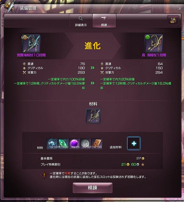 スクリーンショット_141001_000