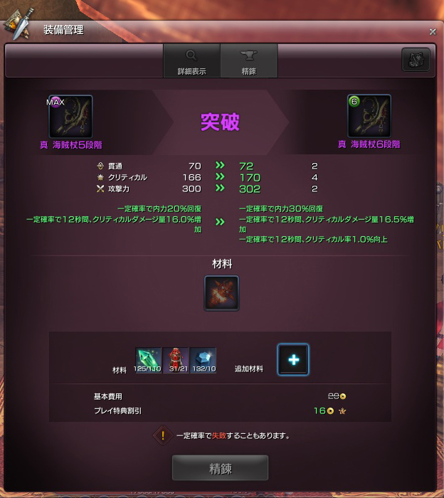 スクリーンショット_141002_002