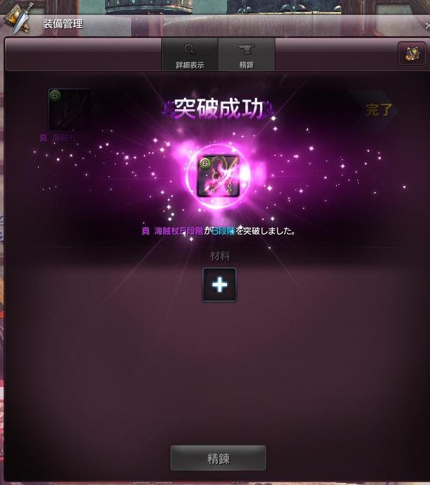 スクリーンショット_141002_005