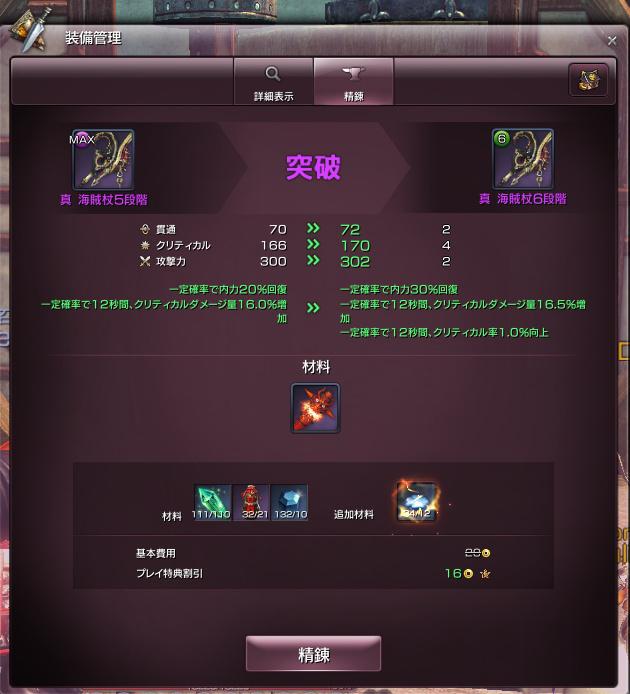 スクリーンショット_141002_004
