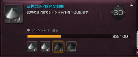 スクリーンショット_141012_015