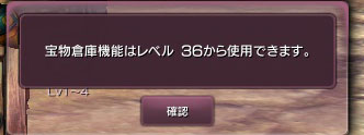 スクリーンショット_141016_000