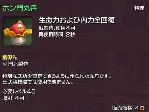 スクリーンショット_141018_002-(1)