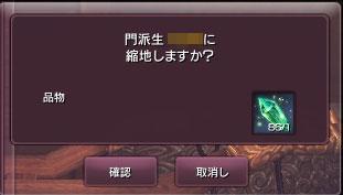 スクリーンショット_141018_013
