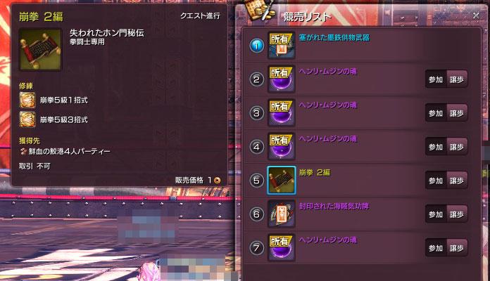 スクリーンショット_141026_027