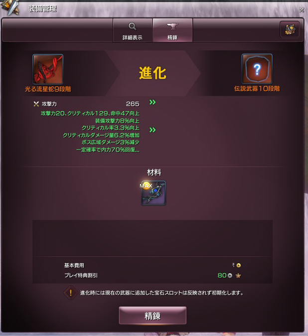 スクリーンショット_141116_012