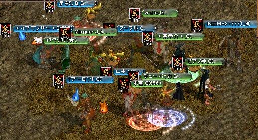 Aqua_Dragon集まり