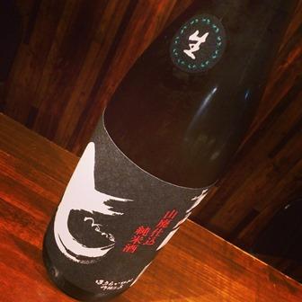 ほうらいせん 七nana 山廃仕込 純米酒