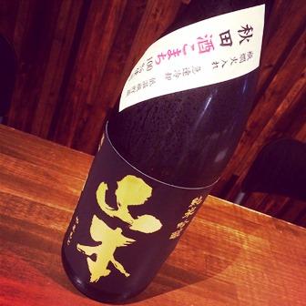山本 純米吟醸 秋田 酒こまち100