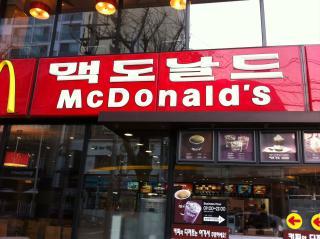 Busan_iPhone4_201102 355