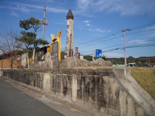 真崎駅跡2