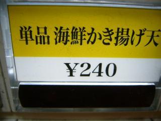 彩花庵 8