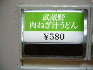 彩花庵 7