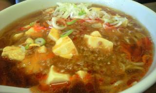南京亭 麻婆麺