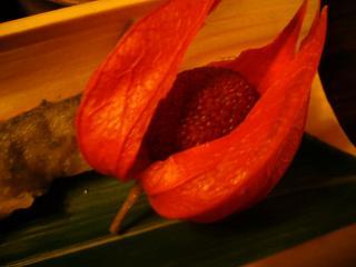 黒茶屋 前菜 ほおずき山桃