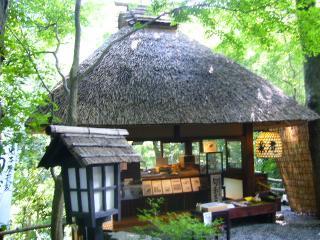 黒茶屋 庭5