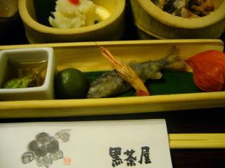 黒茶屋 前菜5品