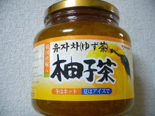コストコ 柚子茶