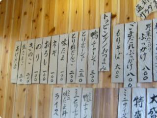つけ蕎麦 KATSURA 店内12