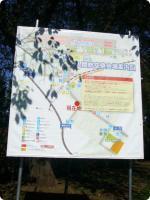 入間基地 地図