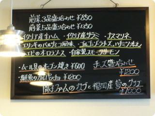 Cocco 店内メニュー1