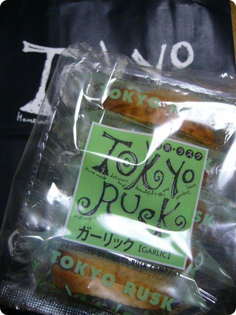 東京ラスク ガーリック1